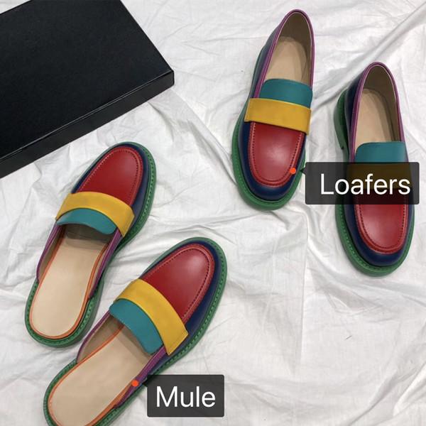 2019 дизайнерская обувь мокасины мулы капсульная коллекция натуральная кожа muticolor платье обувь Повседневная обувь с коробкой