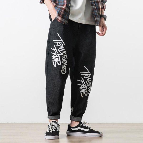Long Jeans Men 2020 Spring Autumn Fashion Hip Hop Black Trouser Casual high quality Denim Pant Male Drawstring Harem Pants Men's