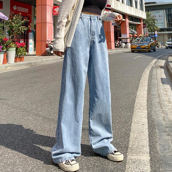 KAYASIS 2020SPRING women's Fashion Harajuku wide leg denim Pants High Waist jeans Boy friend style Streetwear Vintage Quality