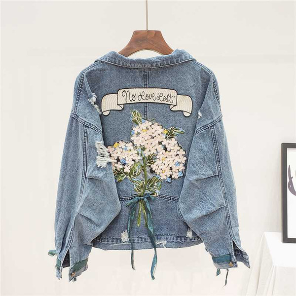 Fashion Embroidery Holes Denim Jacket Women Student Outerwear Harajuku Big size Loose Long sleeve Short Jeans Jacket Coat Female
