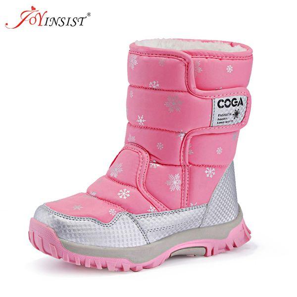 -30 Degree Brand kids 2020 Winter Children's Snow Boots Waterproof Women Warm shoes Anti-slip