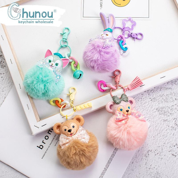 cute pompom purple pink brown bear cat luxury keychain ring purses backpack bag charm key chains for women gift wholesale (594760136) photo