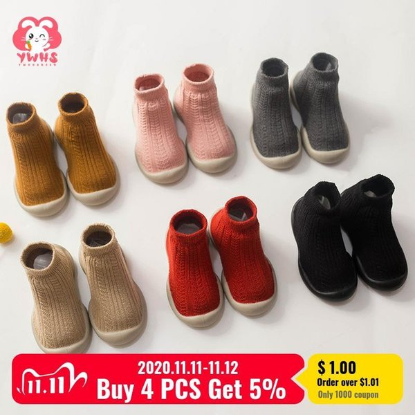 0 to 4 Years Autumn Winter New Double Knitting Thick Warm Children's Floor Baby Toddler Shoes Rubber Sole Pure Color Socks