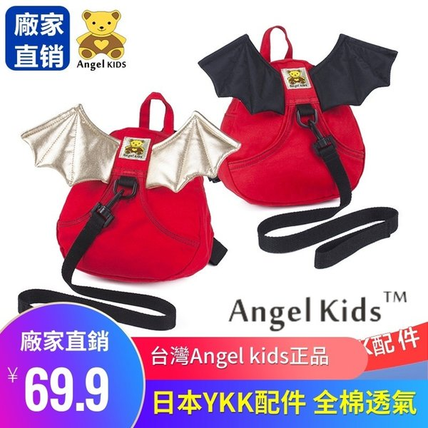 Angel Kids Japanese Style Children's Lost Backpack Traction Rope To Prevent Loss Of Baby's Small Schoolbag Cotton