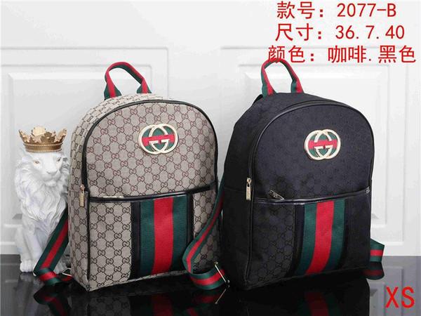 2020 styles handbag fashion leather handbags women tote shoulder bags lady handbags bags purse #2077-b (593645038) photo