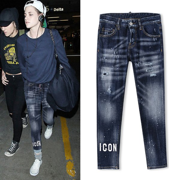 Denim Trousers Women's Paint Splattered Pre-Damaged Skinny Jeans Cool Girl Fit USA Europe Italy Style Design