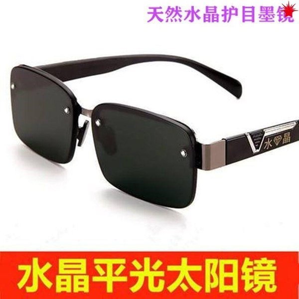 -Natural men and women frameless crystal stone wear-resistant sunglasses for men's high definition anti fatigue