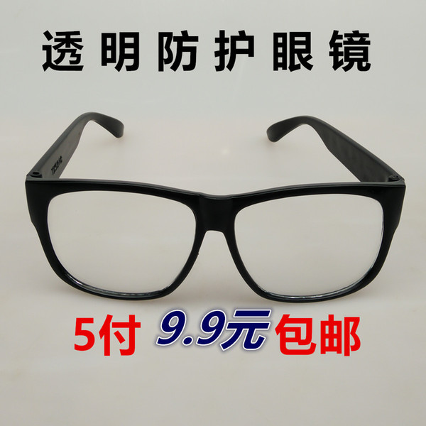() protective labor protection goggles welding glasses