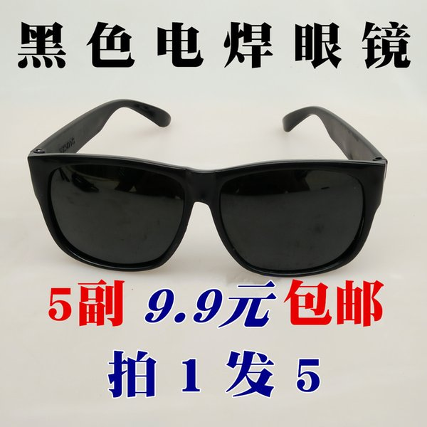 () protective labor protection goggles welding glasses black