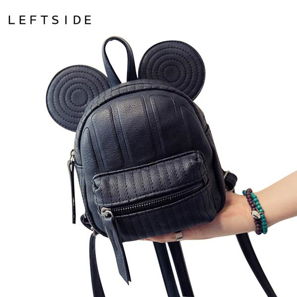 Новые женские кожаные рюкзаки из мультфильма для детей. Рюкзаки. фото