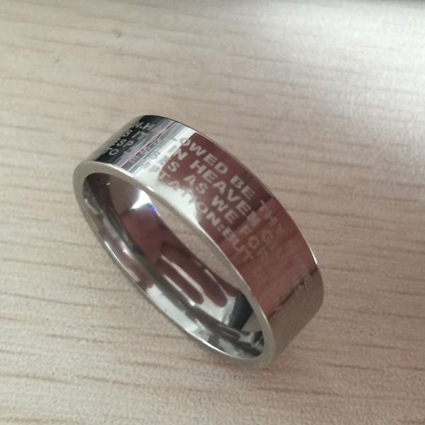 Серебряная английская Библия кольцо 8 мм 316 титана стали 18 к белый позолоченный кр фото