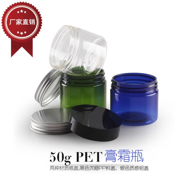 50 г пластиковые банки небольшой круглый крем бутылки банки пластиковый косметический контейнер алюминиевая банка с винтовой крышкой крем для рук хранения