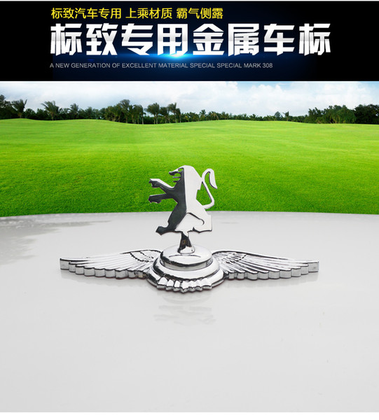 Пежо логотип Пежо передний автомобиль логотип автомобиля эмблемы фото