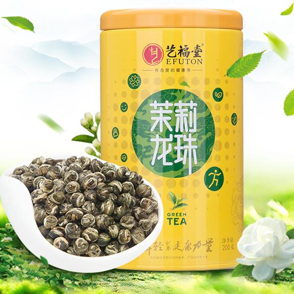 200г жасминовый чай золотой приз богатый аромат жасминовый шарик жасмин жемчужина фото