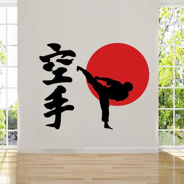 2017 Горячие Продажи Япония Каратэ Китайский Кунг-Фу Замечательные Боевые Искусства Графика Искусство Стены Наклейки Виниловые Наклейки Росписи Diy