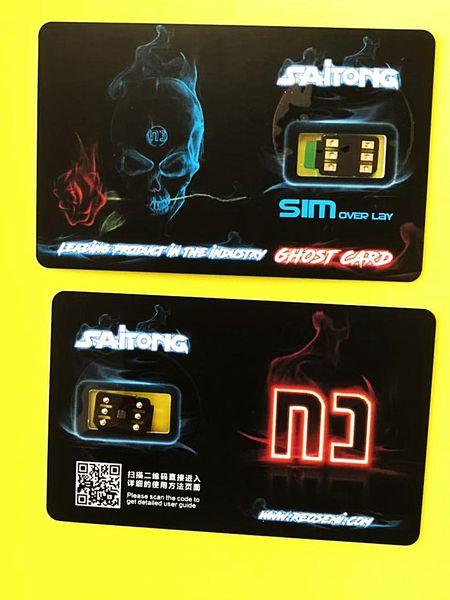 2019 gho t io  12 4 unlocking iphone x x  8 7 6 plu   im chip unlock g m cdma  print verizon  b au nxtel telel orange uk