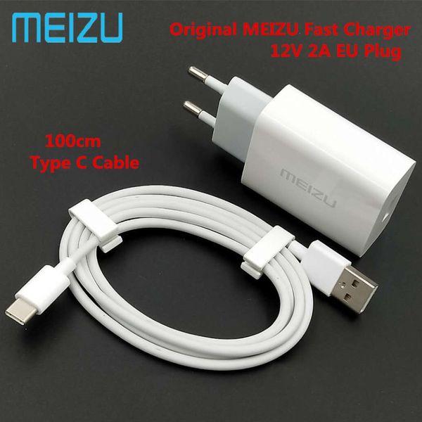 Оригинал Meizu Примечание 9 MTP Mcharge Быстрое зарядное устройство + USB TYPE C кабель быстро
