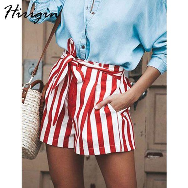 women high waist striped shorts women smocked belted beach summer loose elastic streetwear wide leg ladies shorts women