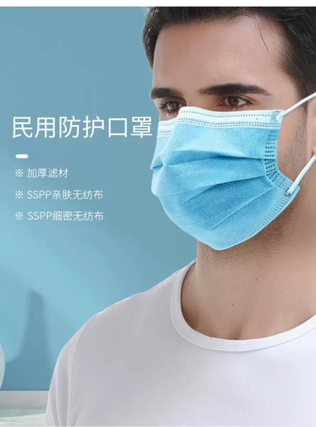 wholesale dr coronavirus prevention disposable medical surgical mouth mask dust mask masks practical mask pneumonia prevention virus