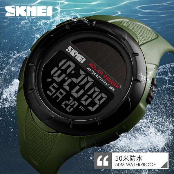 SKMEI Brand New Solar Power Часы Мужские Спортивные часы светодиодные цифровые кварцевые мно фото