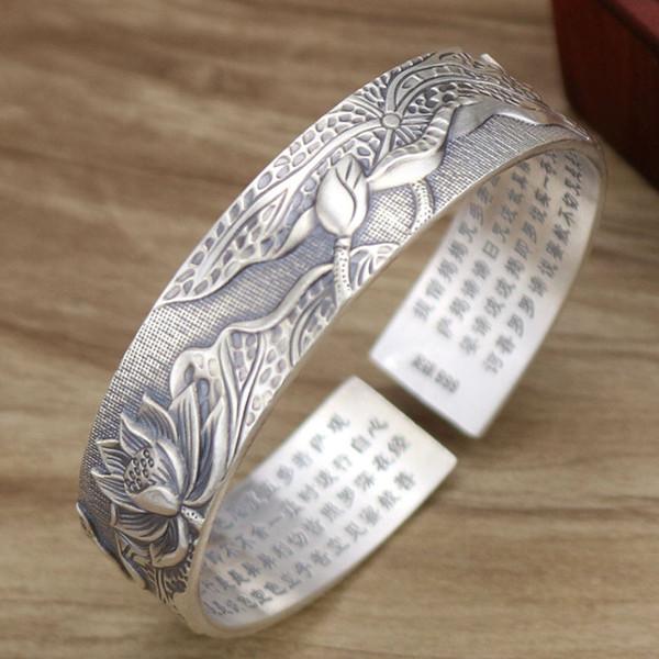 Bracelete aimvs