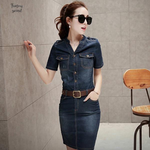 Dress Summer Slim Sexy Women Denim Short Sleeve Casual Plus Size Vestido Women Dress Jeans Drop Shipping