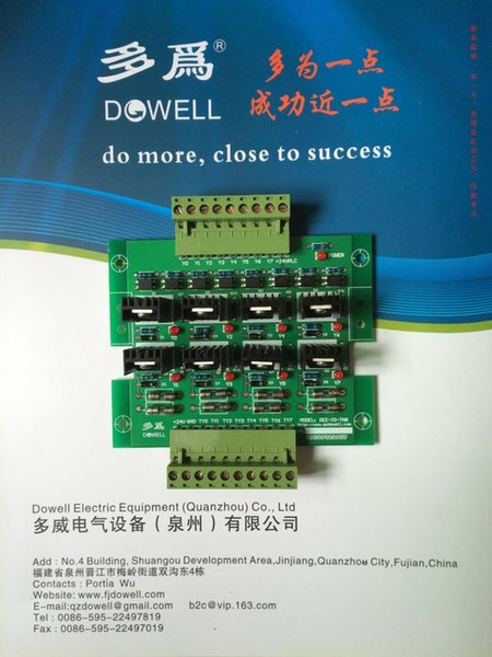 plc /power board/protective board/transistor/output board/8 channel/pcoupler isolation/npn (484868163) photo