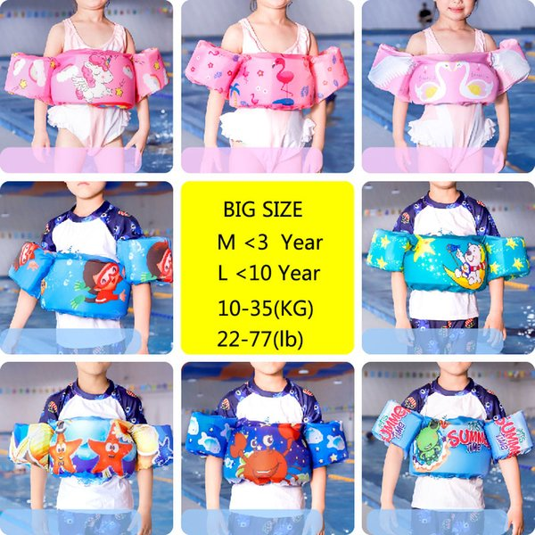 swim arm rings puddle jumper baby cartoon float tube arm sleeves baby life vest jackets armbands swim foam pool toys