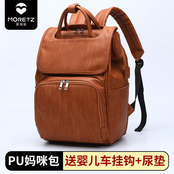 2020 New Multifunctional Pu Mommy Bag Fashion Large Capacity Mommy Bag Backpack Maternal And Baby Travel