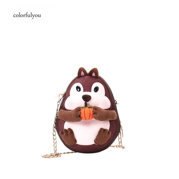 cute squirrel shape shoulder bag for women cartoon animal chain bags pu leather crossbody bags girl lovely little clutches purse (503955090) photo