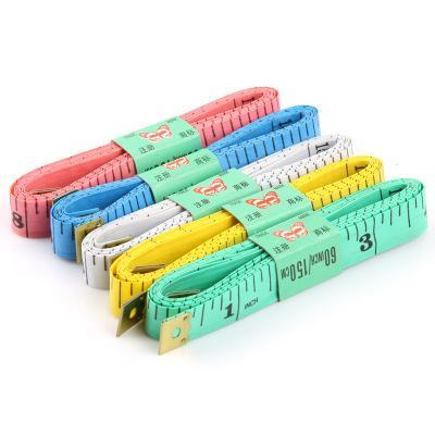 hthome Plastic soft ruler / measuring clothing tape / measuring tape ruler Home practical sewing ruler 1.5m with iron head Measuring body, measuring tape, length 1.5 m, high quality ,5 colors: blue, yellow, green, pink, white, random delivery, welcome to buy