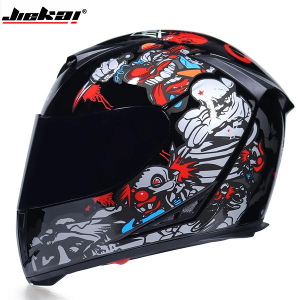 Мотоциклетный шлем прохладный модульный мото шлем с внутренним козырьком безопа фото