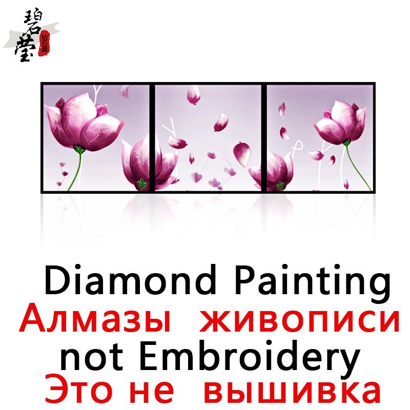 Wholesale 5D Fashion diamond painting cross stitch kit Pink flowers Crystal embroidery Mosaic Rhinestone Needlework Home Decor