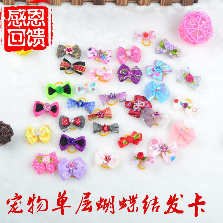 Wholesale Pin Lovable pet head ornaments dog hair clip cat bowtie Sweet Dog Hair Bow Flower Cloth Pet Cat Puppy Grooming Hair Tie