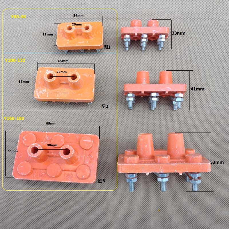 Wholesale Y80 connecting terminal splice terminal terminal block terminal plate patch board water pump electric motor