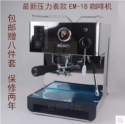 Wholesale Coffee machine elegant household em commercial espresso machine gater cm1316