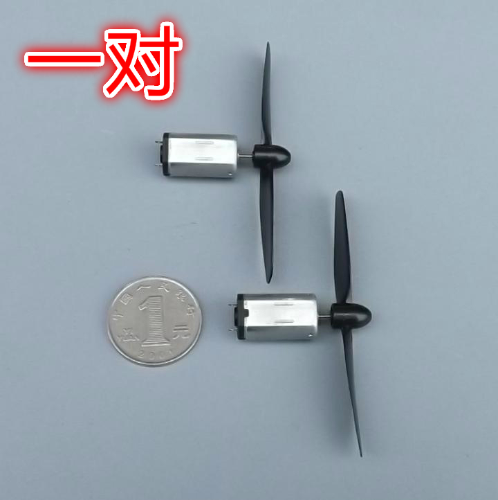 small engines - Magnetic n30 motor shaft mini glider small motor propeller set a pair of