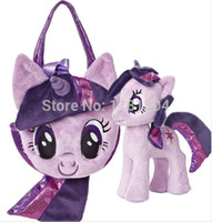 bearing products - my little pony bag hot sell product doll decoration care bear my little pony toys