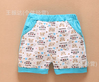 baby process - bargain price Processing Summer Children s Shorts Cotton colors Boy girls shorts years old baby shorts