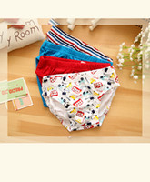 Elastic for boys underwear UK | Free UK Delivery on Elastic For ...