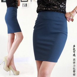 Hot Work Skirts Online | Hot Work Skirts for Sale