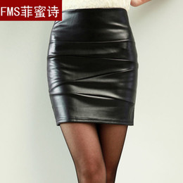Discount Leather Look Skirts | 2017 Leather Look Skirts on Sale at ...