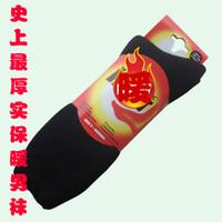 thermal socks - Thick thick nap men s socks loose home brushed thermal socks