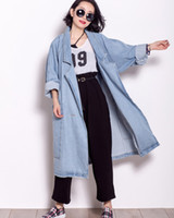 Wholesale Street Style Denim Jacket - Buy Cheap Street Style Denim ...