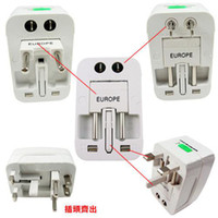 Wholesale Surge Protector Universal International Travel Power Adapter Plug US UK EU AU AC Plug