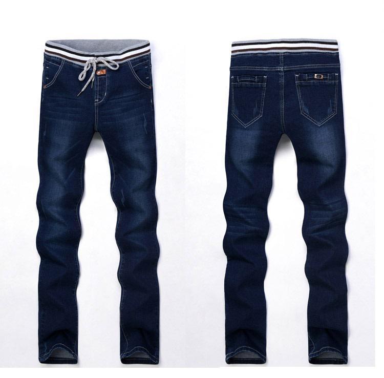 Mens Jeans 27 Waist
