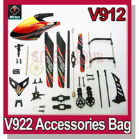 accessories canopy - V912 Quick wear Accessory bag Portfolio flybar Canopy Blade Connecting Parts for WLtoys V912 RC Helicopter