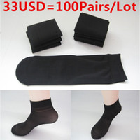 bamboo slimming - Pairs Man Spring Summer Bamboo fiber material Socks color slim socks Prevent Slip Prevent Sweating For old
