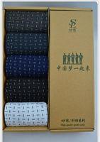 designer socks - top quality men winter warm socks cheap men business socks pairs designer men socks drop shipping WZ17