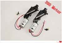Wholesale New NQD RC Boat Turbo JET Part with Motor